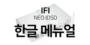IFI-neo.png
