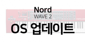 nord-wave2.png