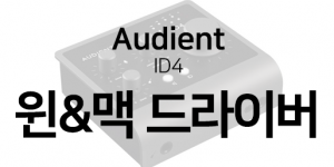 audient-id4.png