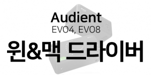 audient-evo4-evo8.png