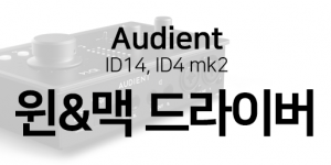 audient-id14-mk2.png